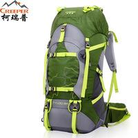 Free Shipping Nylon Outdoor Climbing Backpack Mountaineering Bag Men & Women Waterproof Sport Bags Leisure Hiking Backpack 60L