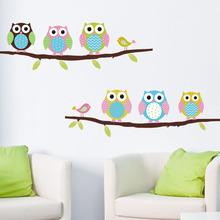 Cartoon Cute Six Owl on Tree DIY Wall Sticke Wallpaper Stickers Art Decor Mural Kid's Child Room Decal Home Decoration(China (Mainland))