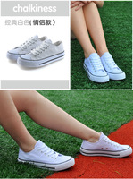 Men and women canvas shoes, 2014 new fashion classic low-slip tendon at the end to help students breathable sneakers Size :35-44