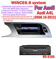 free shipping WINCE6.0 system 7'' hd car dvd radio gps navigation for audi a4 L Bluetooth TV IPOD SD/USB