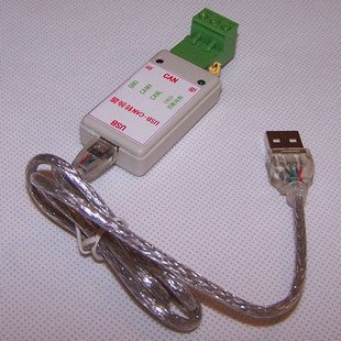 USB-CAN adapter, USB to CAN bus adapter, USB to CAN bus converter,CAN bus analyzer+support win7 System(China (Mainland))