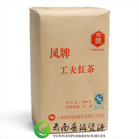 Feng Brand   Dianhong  2013 premium congou 500g