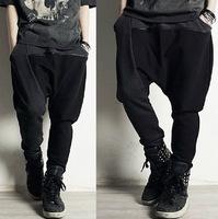 Hip-Hop Harem Casual Mens Trousers Baggy Pants men's harem pants sweatpants slim fit outdoors sports trousers jogger pants