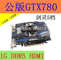 Free Shipping GTX780 DDR5 128bit  1G Game card video card graphics card  DVI HDMI VGA