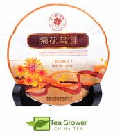 Promotion !! Top grade 100g herbal tea chrysanthemum Pu'er Tea ripe tea Health products free shipping CS-38