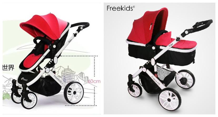 Детская коляска Freekids , : 0/3/, 78BT fit 64185