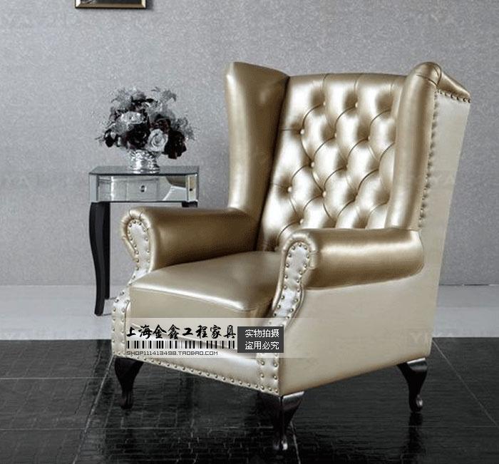 chair high back chair tiger living room sofa hotel club sofa