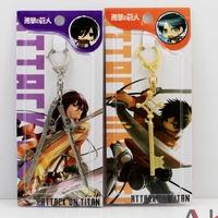 free shipping japan anime  Shingeki no Kyojin keychain keyring phone strap set  (10set lot)  b2613
