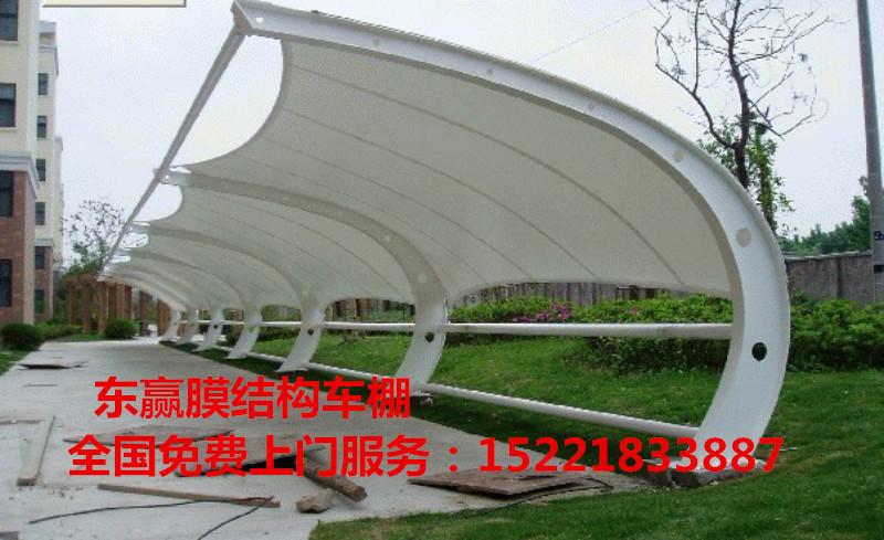 Manufacturers-supply-membrane-structure-car-font-b-parking-b-font-shed-font-b-carport-b-font.jpg