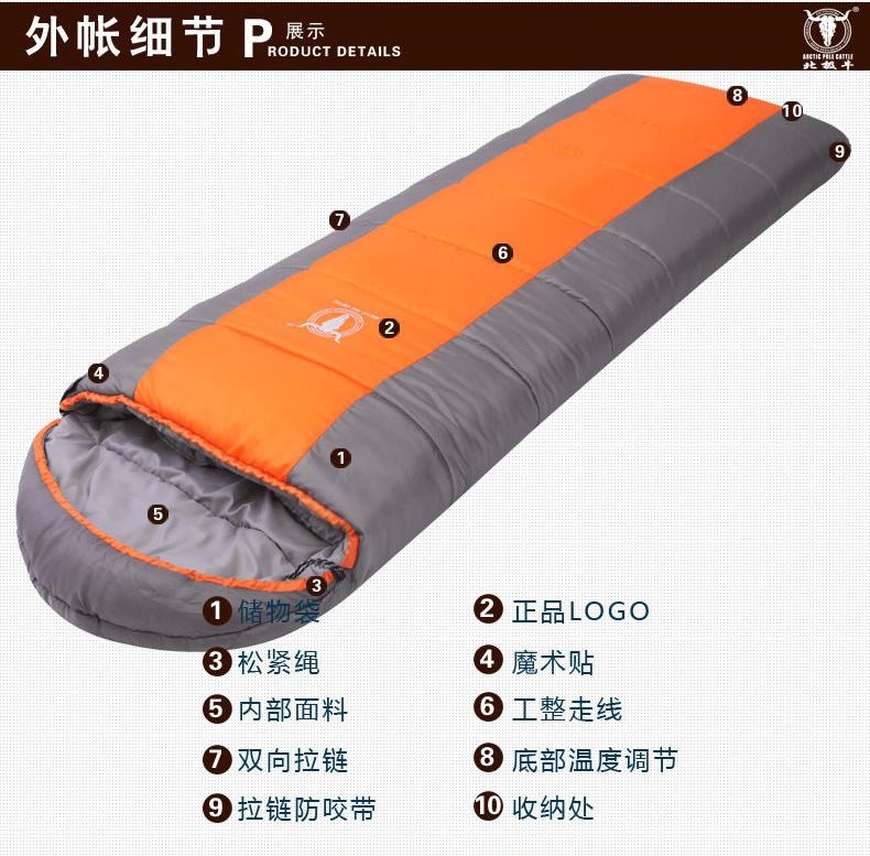 Спальный мешок Beijiniu 15 7  B2004 nemo спальный мешок rhumba™ 15 regular
