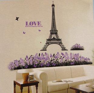 decoração 3d eu amo paris sala vinil decalques da arte da parede decoração da torre eiffel adesivos para quarto de crianças wallpapers(China (Mainland))