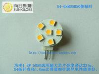 G4-6 for sm d5050 led for dc 12v for dc 8-30v highlight the crystal light beads decoration lamp sign lights