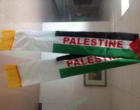 Free Palestine flag scarf