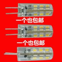 Led lamp light g4 crystal beads 12v light beads led lighting lamp single lamp a for dc 12v energy saving lamp light source