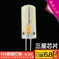 Led lighting beads g4 bulb highlight 3w halogen lamp pin 220v 12v low voltage crystal lamp light source 5w