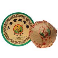 100g puer tea 2014 years raw sheng pu erh tuo gold tea tuocha box chinese yunnan premium AAAAA tops freeshipping xia guan sales