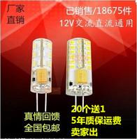 G4 led lighting beads 12v pins low voltage crystal lights highlight the energy saving lamp light source light bulb