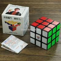 New Yongjun MoYu Yulong Black 3x3 Magic Cube 3x3x3 Speed Magic Cube 5.7cm YULONG Twist Puzzle Educational Toy Children Gift Toys