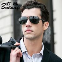 2014 aluminum magnesium polarized sunglasses male sunglasses colorful glasses