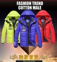 2014 New Arrival Men down Jacket  thickening  outwear men's down parkas warm jacket Plus Size S/M/L/XXL/XXXL High Quality