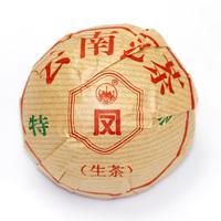 100g puer tea 2011 years raw sheng pu er yunnan dianhong group feng phoenix brand dian hong the premium tuocha health care tuo