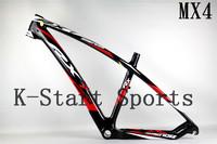top 2014 Mendiz MX4 carbon road bike frameset mtb carbon frame 29er carbon full suspension headset mendiz de rosa carbon fork