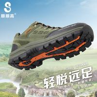 Fashion new men outdoor climbing shoes free shipping