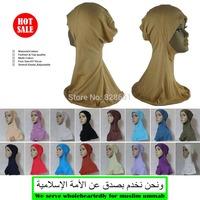 Muslim long hijab,underscarf,inner cap,free shipping