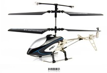 2014 latest W808 5 Jumbo HM priced 3 5 channel remote control airplane accusing for iphone
