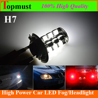 2pcs x  H7 LED CANBUS BULB 27 SMD 540LM Super Bright 6000K ERROR FREE WHITE SUPER BRIGHT FOGLIGHT H7 LED HEADLIGHT