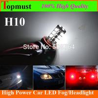 Freeshipping 2pcs x Canbus H10 led white  bulb headlight 540LM 12VDC 6000K 5050 car fog light car led lamp