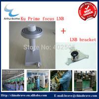 9.75/10.6Ghz  Ku band Prime focus LNB with LNB bracket (LNB holder / LNB support)