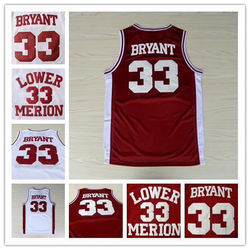 Lower jersey wholesale 1