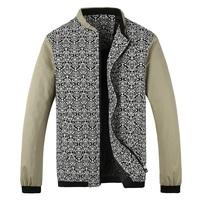 Plus size Patchwork coat Casual men jacket Slim fit Retro decorative Drop shipping High quality New 2014 Autumn Winter