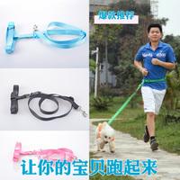 Pet traction rope dog nylon running belt wellsore rope belt running 1.5 meters