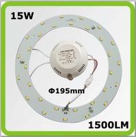 Wholesales 110v 120v 220v 230v 240v aluminum 15W led disc techo de LED lumenares 1500lm dia195mm equel to 60W 2D tube