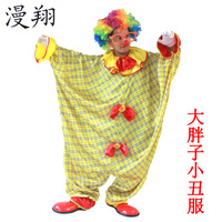 Hot cosplay adult clown costume big clown suit for fat men