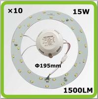 Wholesales 10*aluminum 30pcs high bright 5730SMD 15W round led down light PCB techo de LED 1500lm dia195mm equel to 60W 2D tube