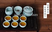 Boutique tea set porcelain Longquan celadon teaset gaiwan filter net and folder tea cup fish design handmade craft made in China