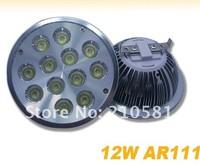 AR111 12W Led spot light bulb,AC85-265V,1200lm,warm white/nature white,2 years warranty
