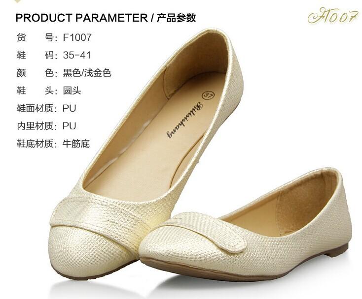 Grandes estaleiros outono ms novo sapatos Documentário concisas e confortáveis goosegrass cabelo rodada senhora sapatos baixos sapato da mulher fundo plano(China (Mainland))
