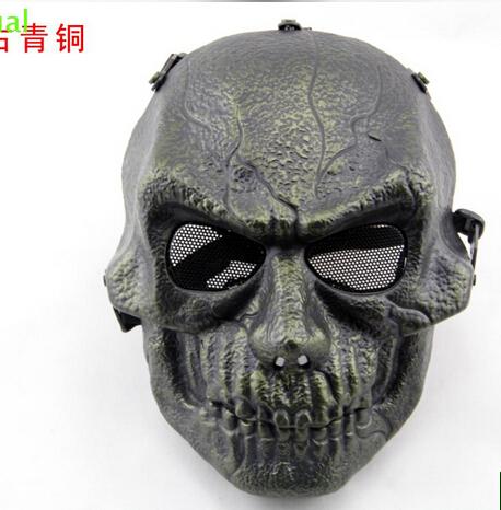 -Máscaras para Ghoul: Información- Airsoft-mask-tokyo-ghoul-darth-vader-mascara-baile-masquerade-masks-bulk-fiberglass-paintball-full-face-mask
