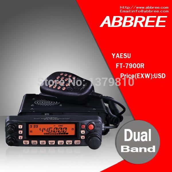 YAESU FT_7900R mobile car radio 7900R(China (Mainland))