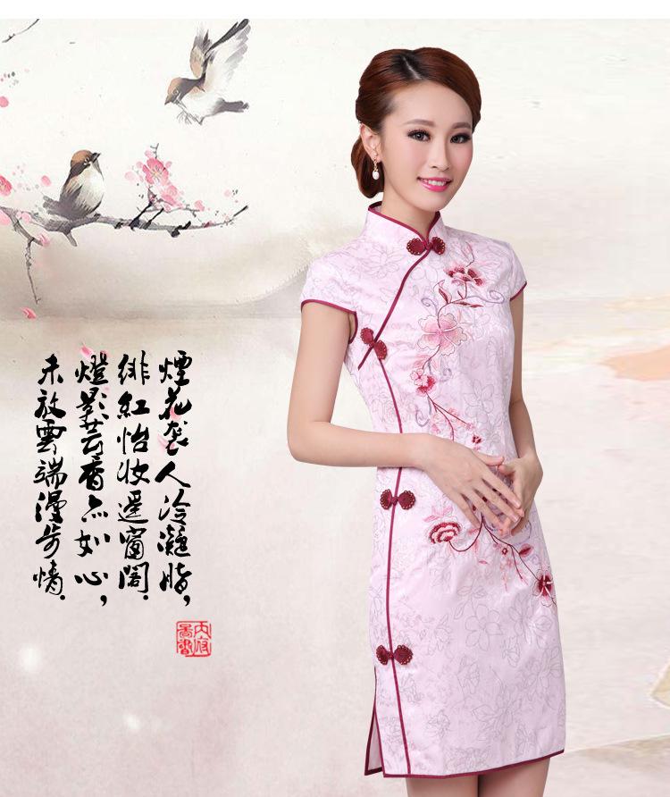 Традиционное китайское платье Cheongsams /qipao s m l XL Cheongsam qipao12 китайское пиво в екатеринбурге