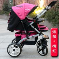 Super shock absorbers four wheel baby stroller two-way trolley full baby stroller