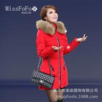 2014 Promotion Winter Coat Manufacturers Selling New Korean Version Of Women's Big Collar Jacket In Female Money Slim Dress Code