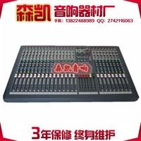 Soun for dc raft lx9-24 24 4 professional mixer