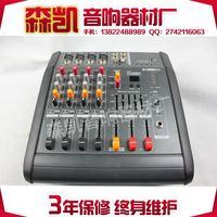 Mx-402d 4 mixer with amplifier belt display screen usb dsp effects balanced