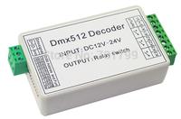 3CH dmx512 Controller,OMRON RELAY OUTPUT;DC12-24V