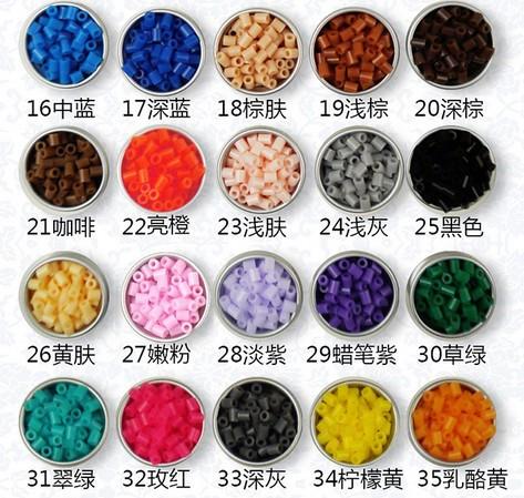 Пазл 20boxes 2.6 /perler diy acceossories 58